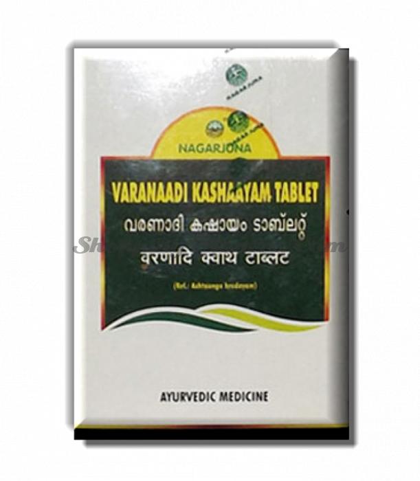 Варанади Кашаям в таблетках против ожирения Нагарджуна | Nagarjuna Varanadi Kashayam Tablets