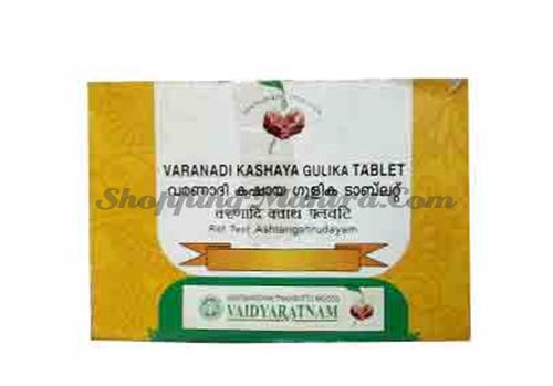 Варанади Кашаям в таблетках против ожирения Вайдьяратнам Оушадхасала | Vaidyaratnam Oushadhasala Varanadi Kashayam Tablets