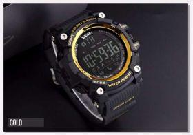 Часы Skmei 1227
