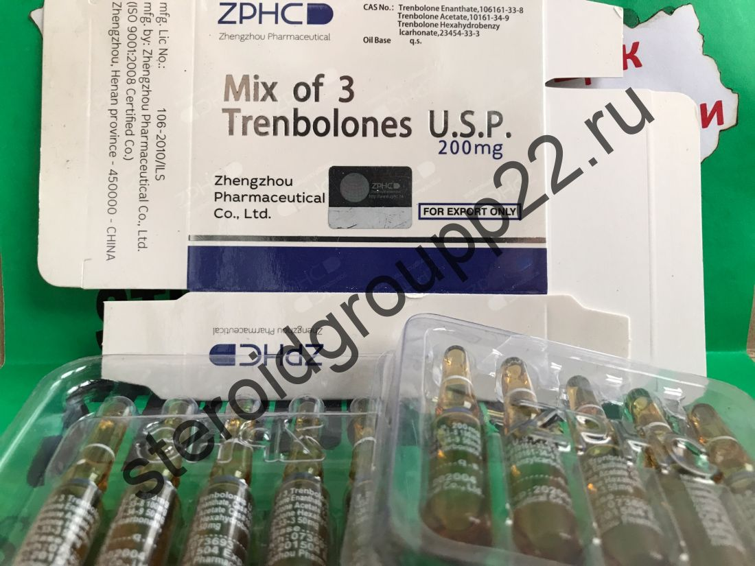 ZPHC Mix Of 3 Trenbolones 200МГ/МЛ (ЦЕНА ЗА 5 АМП)