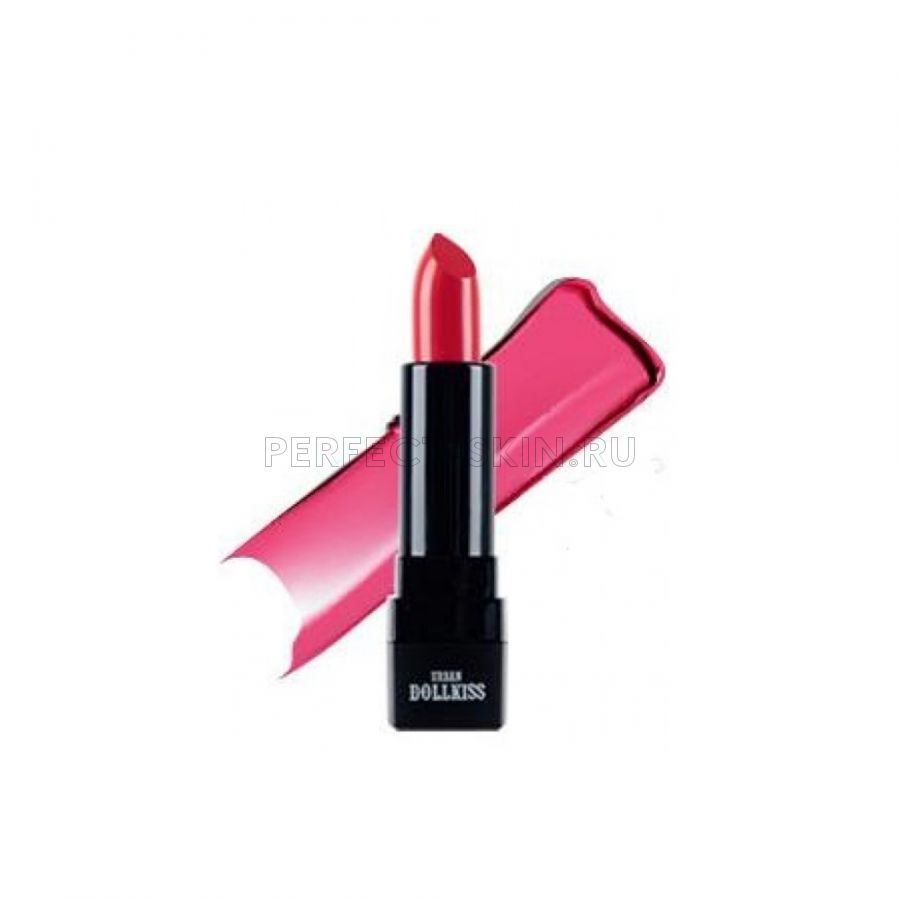Baviphat Lip Urban City Kiss & Tension Lipstick N?1 law magnolia 3,5g
