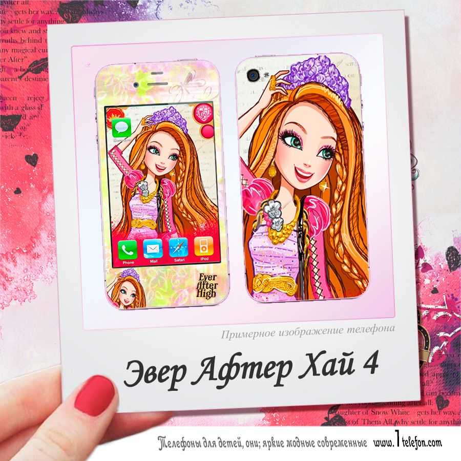 Huawei Y6 Prime (2018) (Ever After High)