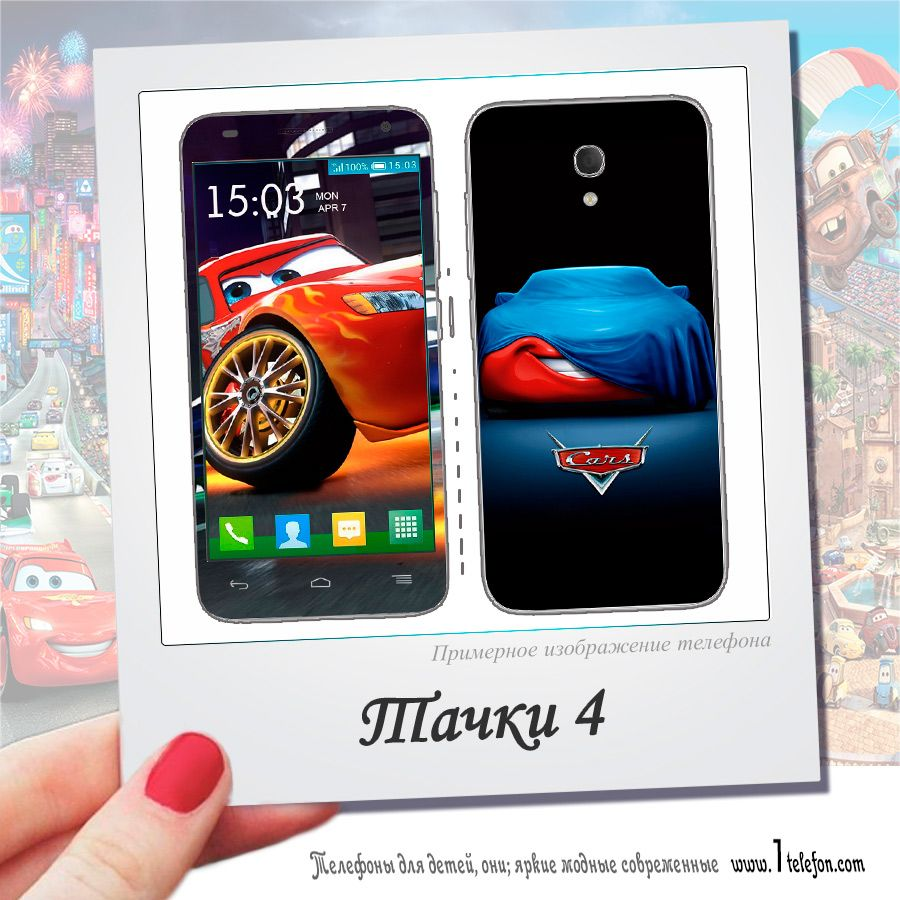 Huawei Y6 Prime (2018) (The Cars)