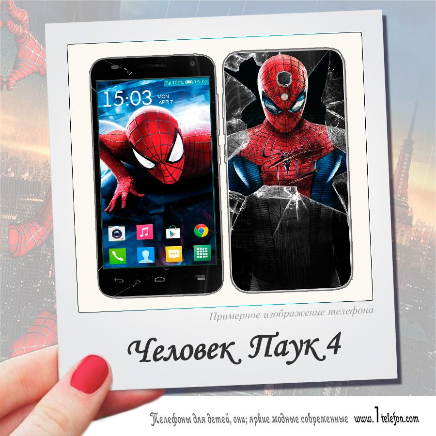 Huawei Y6 Prime (2018) (Человек-паук)