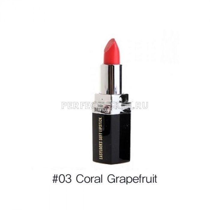 Baviphat Lip 03 URBAN DOLLKISS Easylooks soft Lipstick #3