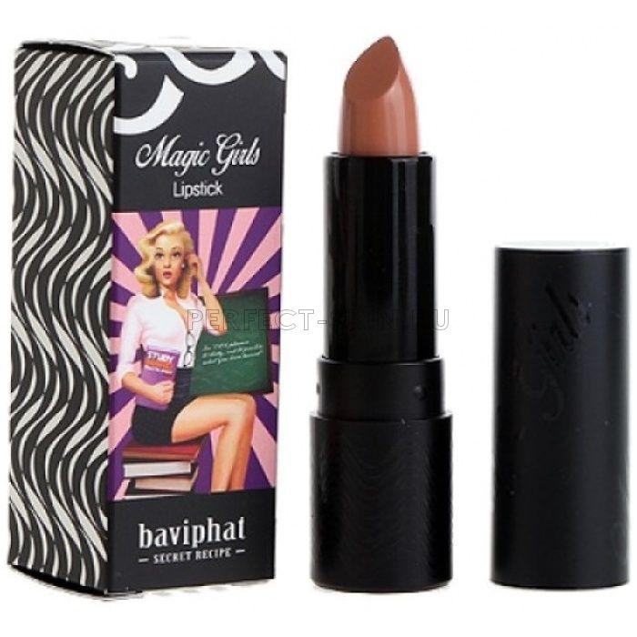 Baviphat Lip Baviphat Magic Girls Lipstick #.7