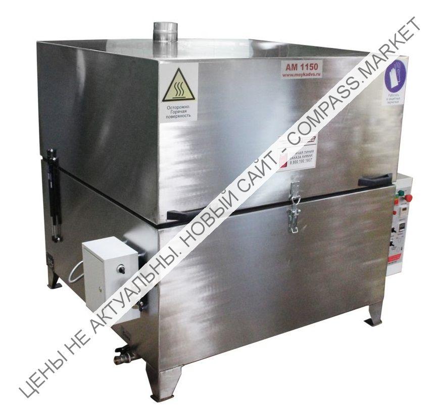 Автоматическая промывочная установка АМ1150, Моторные Технологии (Россия)