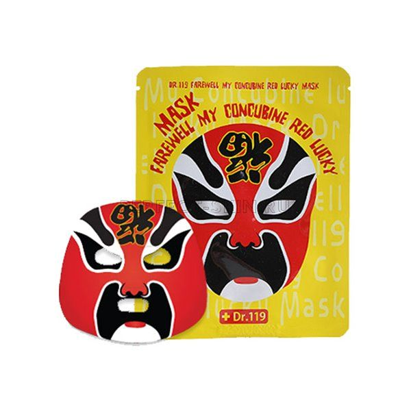 Baviphat Dr.119  Farewell My Concubine Red lucky Mask