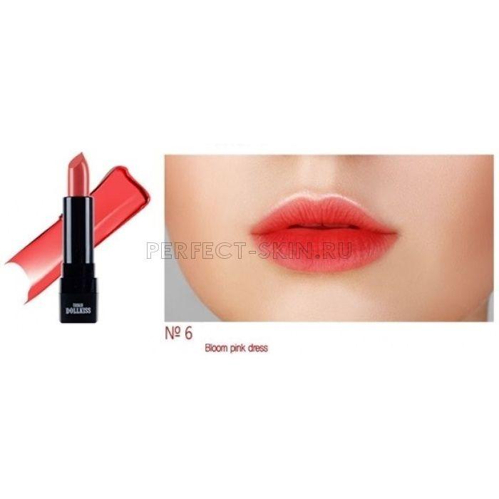 Baviphat Lip Urban City Kiss & Tension Lipstick N?9 sensual fiancee 3,5g