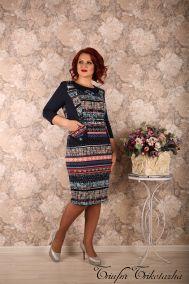 Платье Лион (гаити)