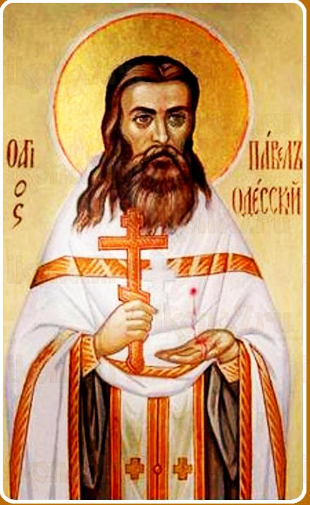 Павел Гайдай (рукописная икона)