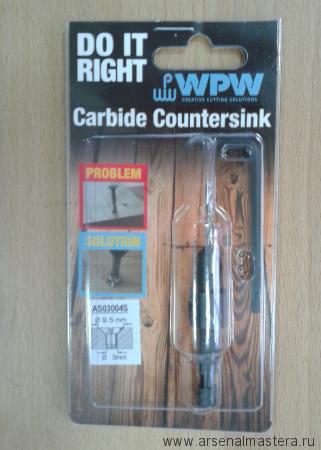Сверло-зенковка коническая с твердосплавными пластинами WPW D9,5 AS03004S