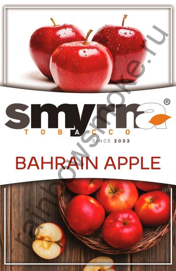 Smyrna 50 гр - Bahrain Apple (Бахрейнское яблоко)