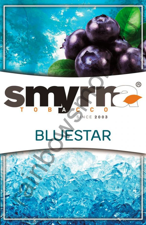 Smyrna 50 гр - Bluestar (Голубая Звезда)