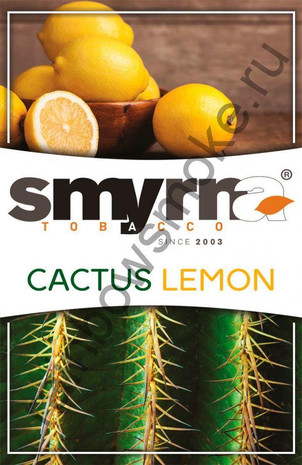 Smyrna 50 гр - Cactus Lemon (Кактус с Лимоном)