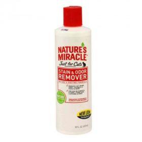 Универсальный уничтожитель пятен и запахов для кошек 8in1 NM Stain & Odor Remover
