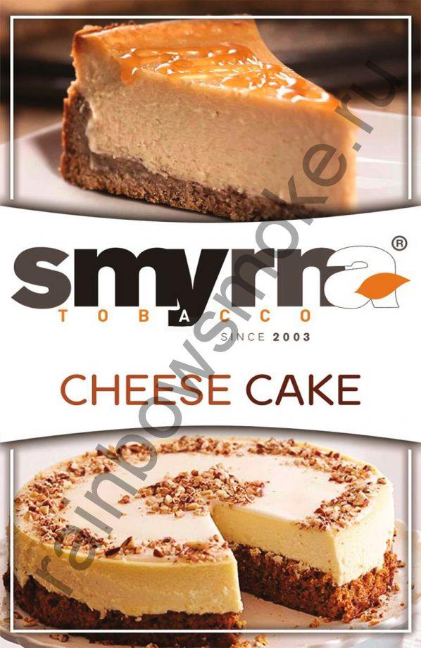 Smyrna 50 гр - Cheese Cake (Чизкейк)