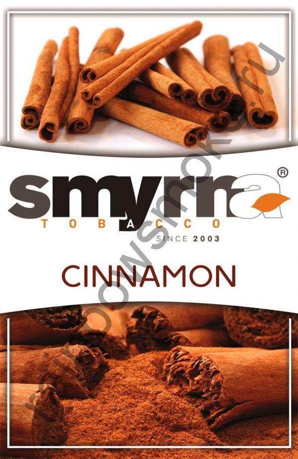 Smyrna 50 гр - Cinnamon (Корица)