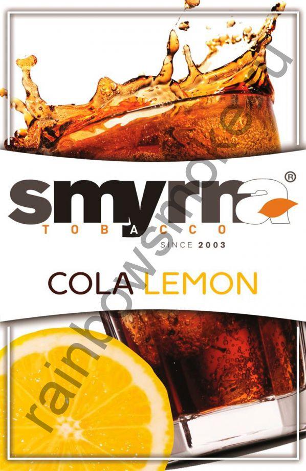Smyrna 50 гр - Cola Lemon (Кола с лимоном)