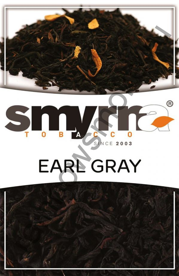 Smyrna 50 гр - Earl Grey (Эрл Грей)