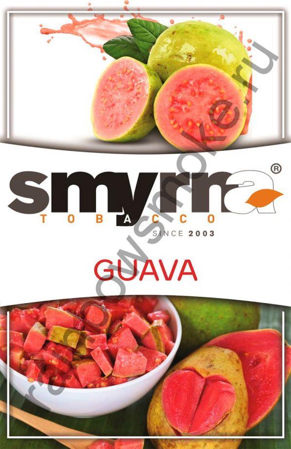 Smyrna 50 гр - Guava (Гуава)