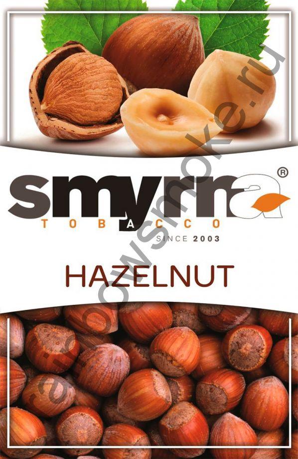 Smyrna 50 гр - Hazelnut (Лесной орех)