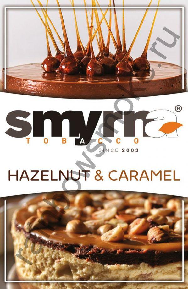 Smyrna 50 гр - Hazelnut Caramel (Карамельный орех)