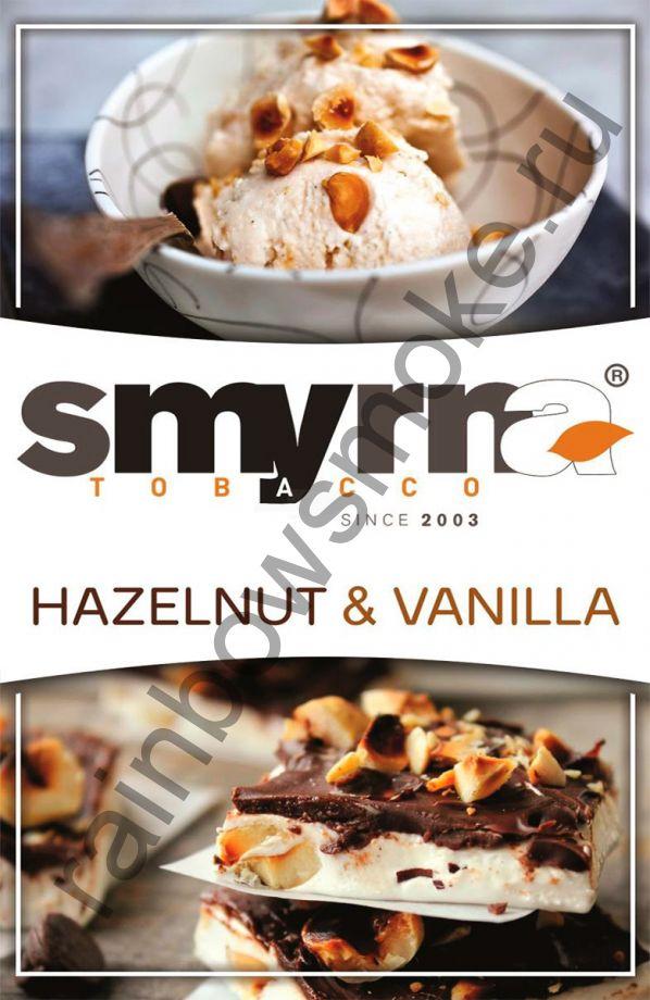 Smyrna 50 гр - Hazelnut Vanilla (Ванильный орех)