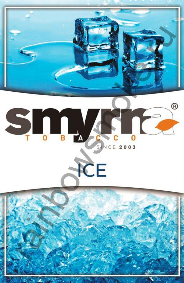 Smyrna 50 гр - Ice (Лед)