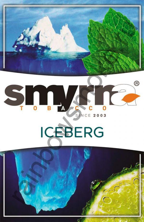 Smyrna 50 гр - Iceberg (Айсберг)