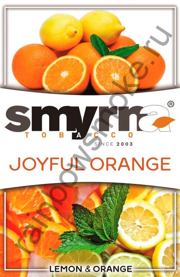 Smyrna 50 гр - Joyful Orange (Апельсин с лимоном)