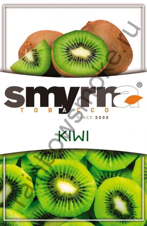 Smyrna 50 гр - Kiwi (Киви)