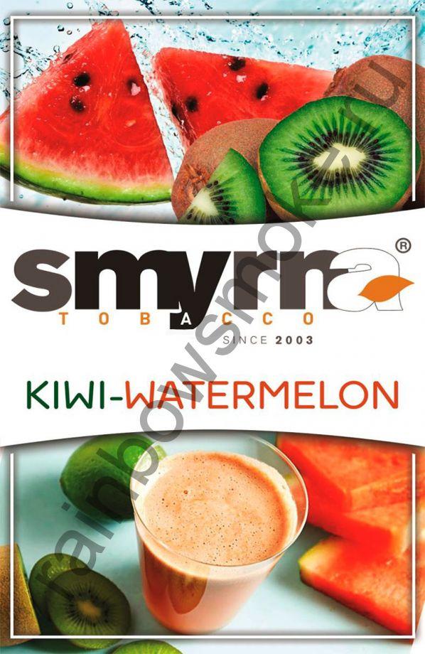 Smyrna 50 гр - Kiwi Watermelon (Киви с Арбузом)