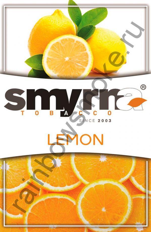 Smyrna 50 гр - Lemon (Лимон)