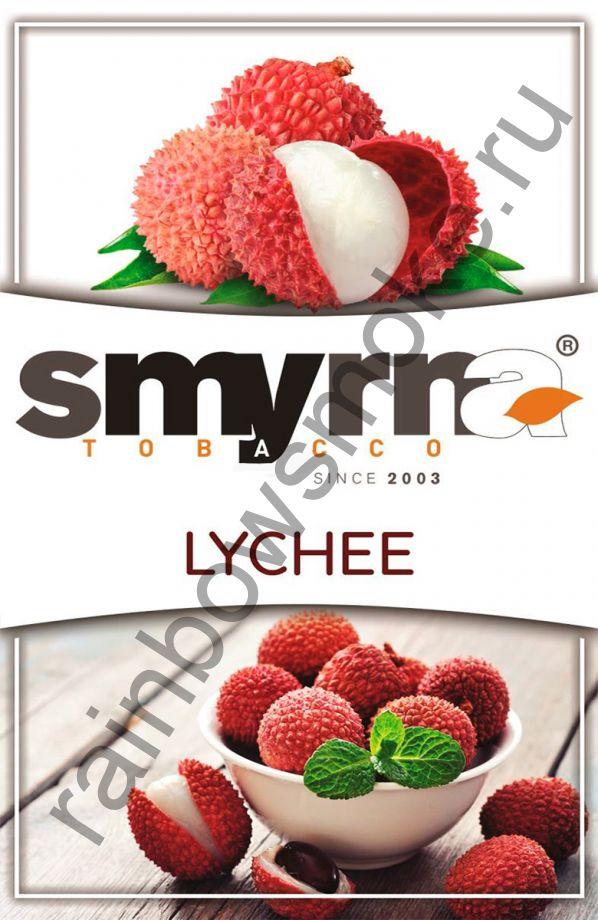 Smyrna 50 гр - Lychee (Личи)