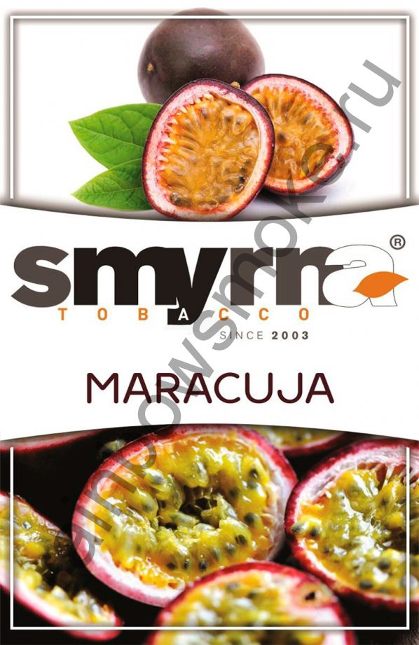 Smyrna 50 гр - Maracuja (Маракуйя)
