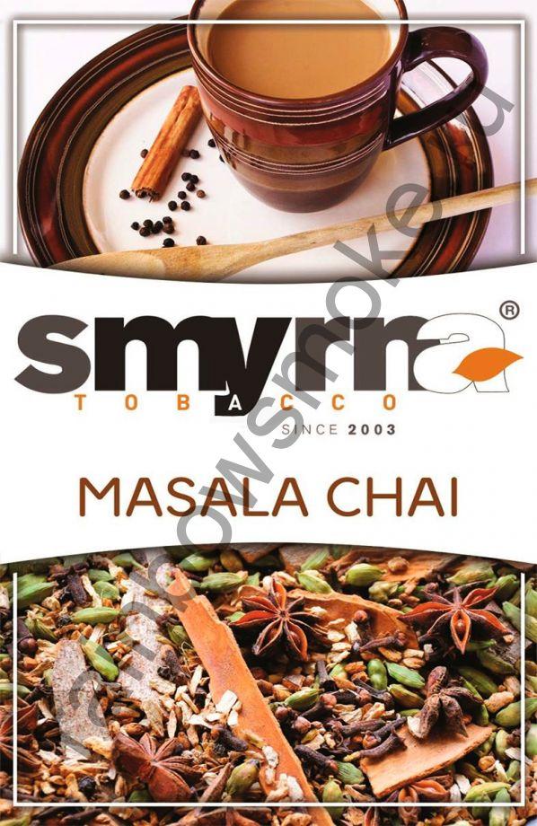 Smyrna 50 гр - Masala Chai (Масала Чай)
