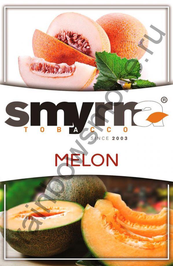 Smyrna 50 гр - Melon (Дыня)