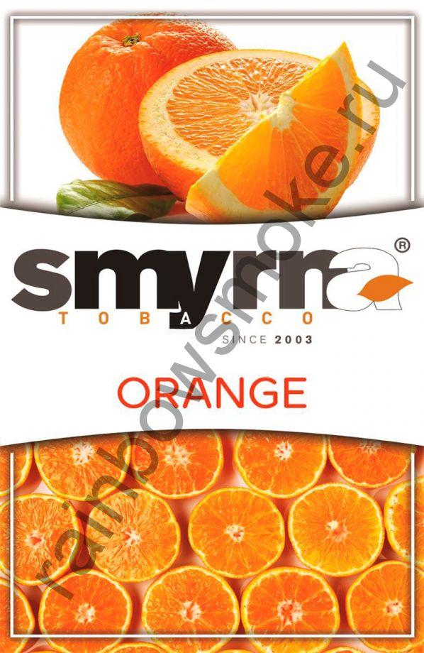 Smyrna 50 гр - Orange (Апельсин)