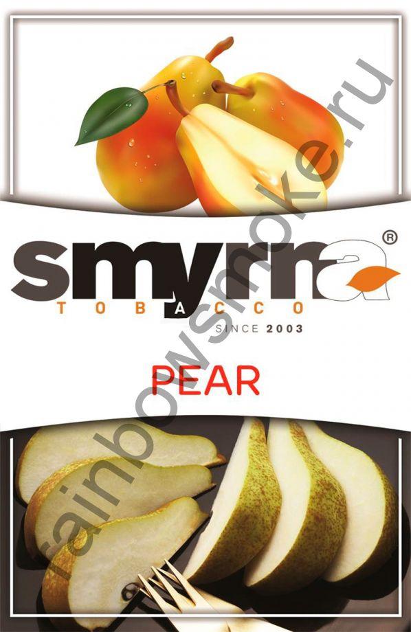 Smyrna 50 гр - Pear (Груша)