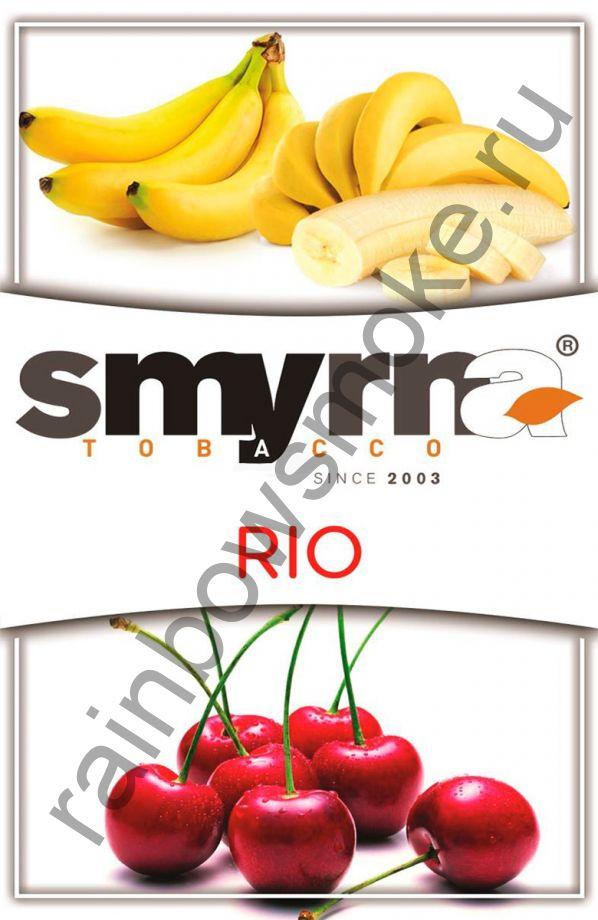 Smyrna 50 гр - Rio (Рио)