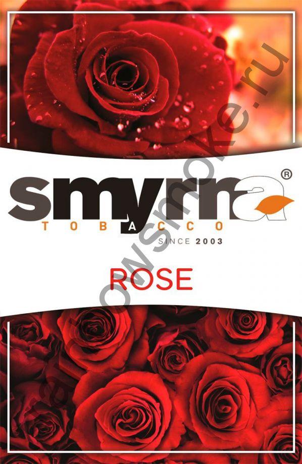 Smyrna 50 гр - Rose (Роза)