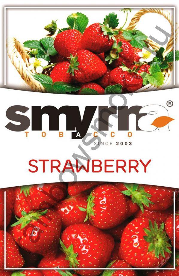 Smyrna 50 гр - Strawberry (Клубника)