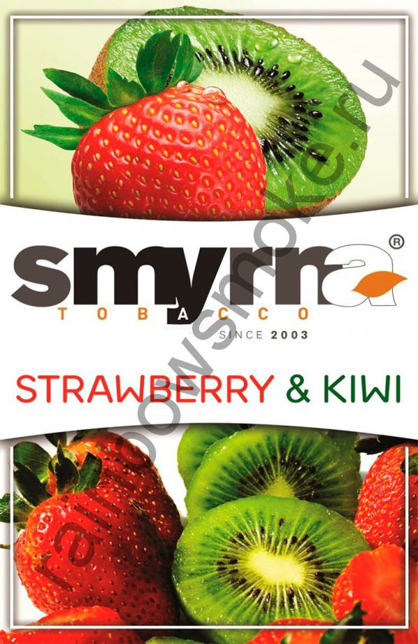 Smyrna 50 гр - Strawberry Kiwi (Клубника с Киви)