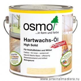 Масло с твердым воском Osmo Hartwachs-Ol Original 3065 бесцветное полуматовое, 10л