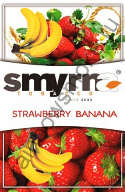 Smyrna 50 гр - Strawberry Banana (Клубника с Бананом)