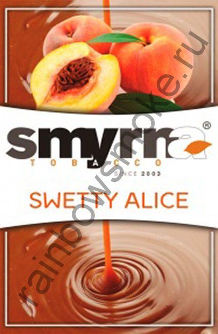 Smyrna 50 гр - Sweetty Alice (Сладкая Алис)