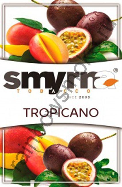 Smyrna 50 гр - Tropicano (Тропикано)
