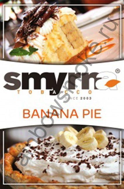 Smyrna 50 гр - Banana Pie (Банановый пирог)