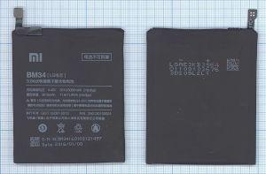 Аккумулятор Xiaomi Mi Note Pro (BM34) Оригинал